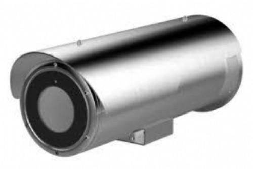 DS-2CD6626B/E-HIR5(3.8-16mm)