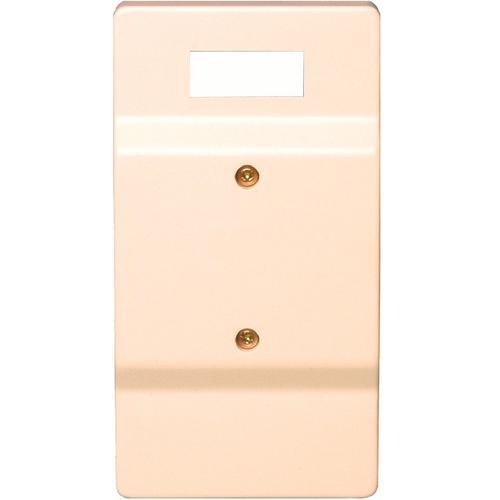 Fatum 4101.03 Kopplingsbox tom