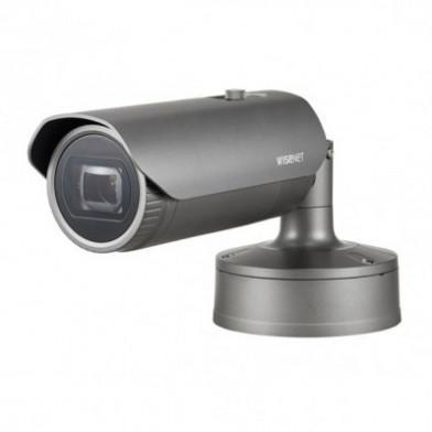 XNO-6085R 2MP Bull 4.1-16.4mm