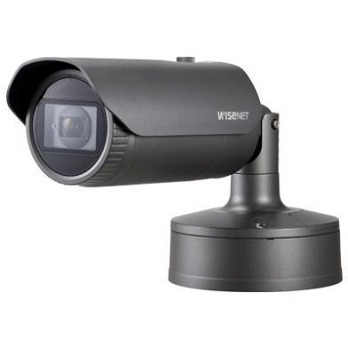 XNO-6080RP/EX Udv. Bul 2MP