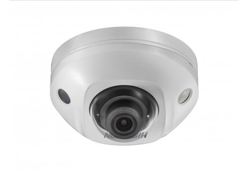 DS-2CD2543G0-IS(6mm) 4MP Dome