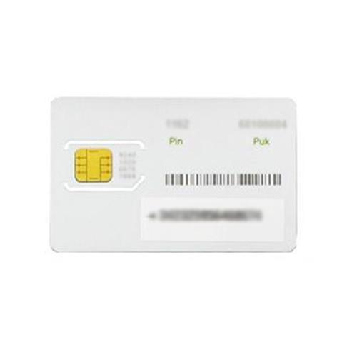 LeSu SMS licens
